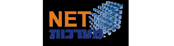 נט מערכות Logo